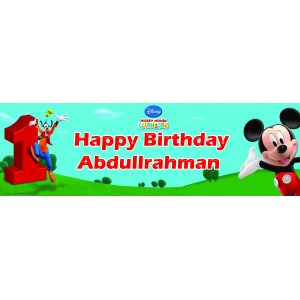 Mickey 1st Birthday Wall Banner