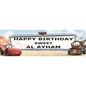 Cars Wall Banner