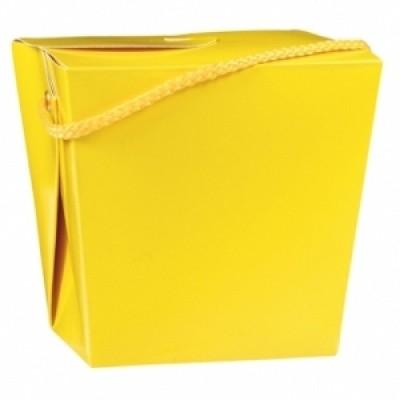 Yellow Gift Box