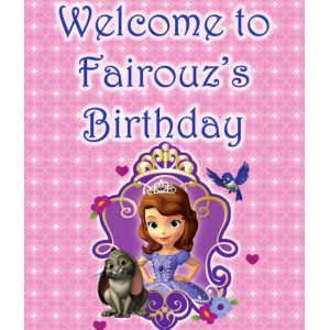 Sofia the First Welcome Sign